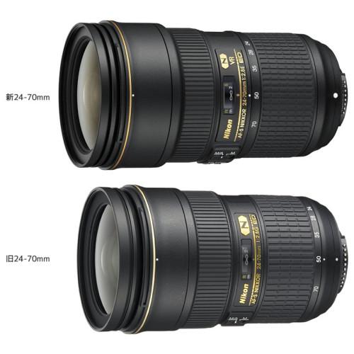 新24−70mmと旧24-70mmの比較に並べてみた