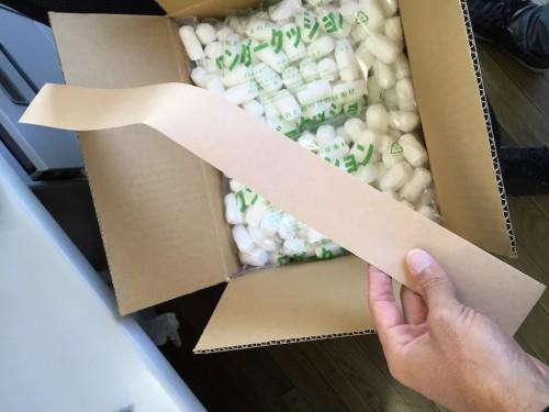 箱の長さくらい