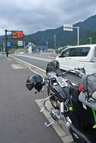 紀伊道にのるところ