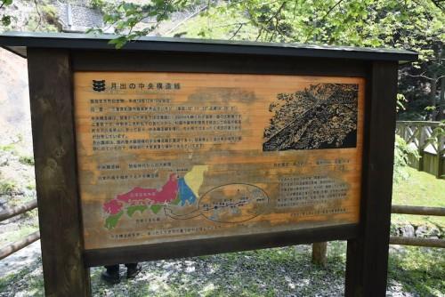 先日熊本地震があったばかりでした