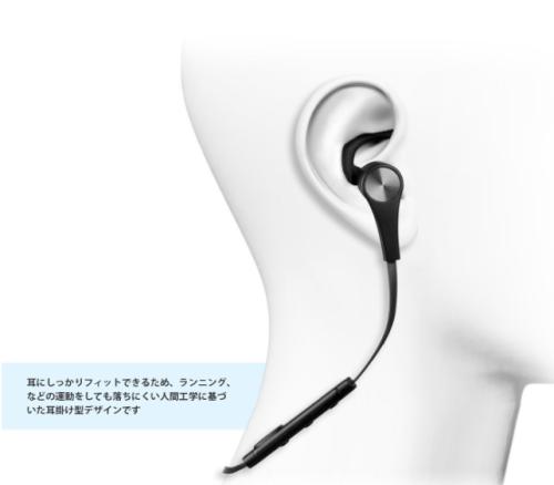 耳の内側にはめて使うタイプです