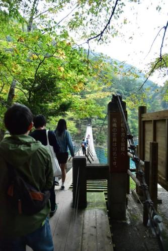 ようやく夢の吊り橋の入り口