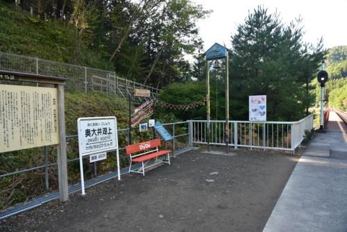 奥大井湖上駅のプラットフォーム