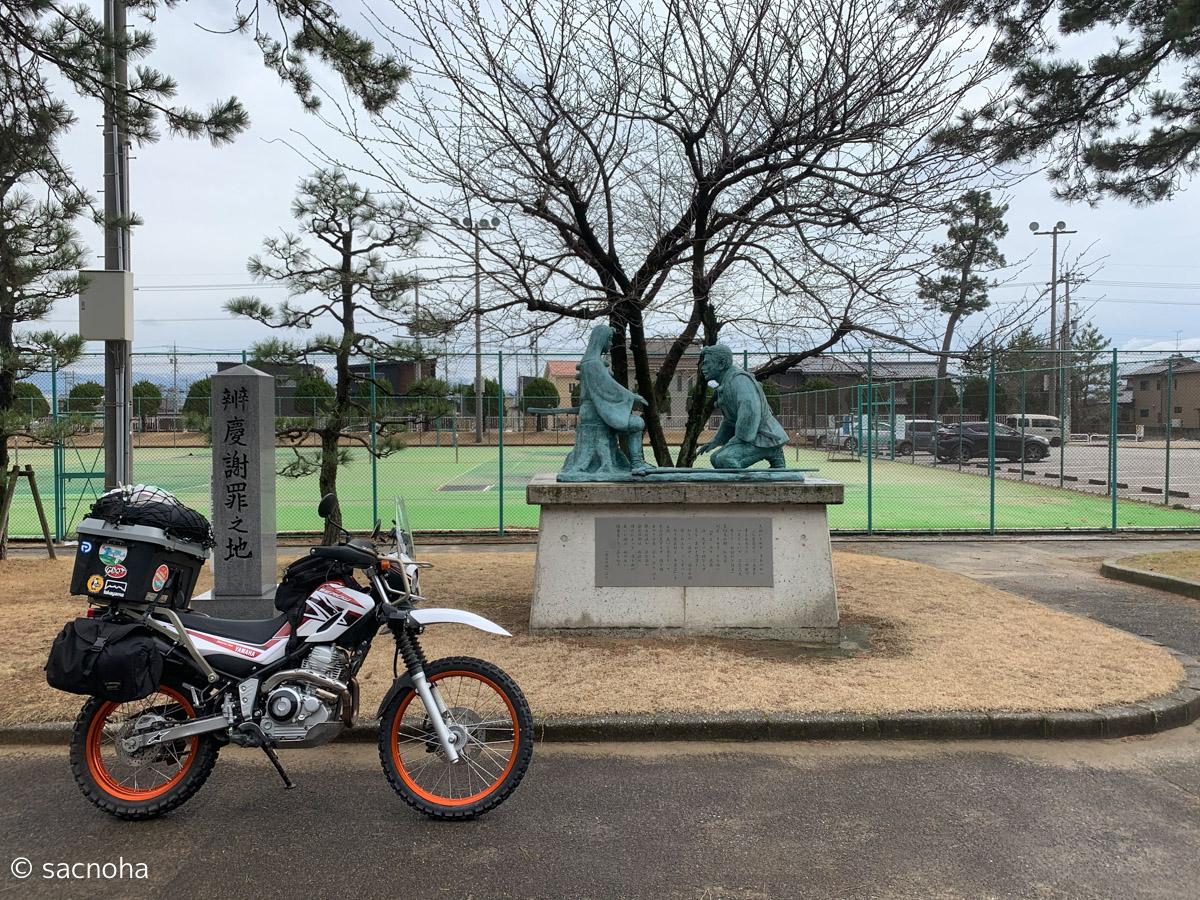 セローで石川福井・北陸うろうろキャンプツーリング 2日目(終)