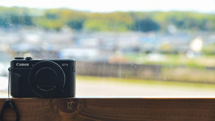 Canon G7 X Mark II レビュー