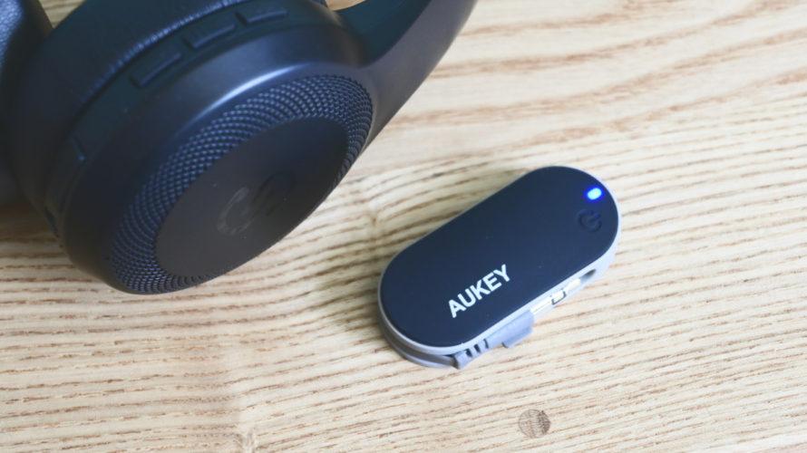 Bluetoothトランスミッター BT-C1 レビュー